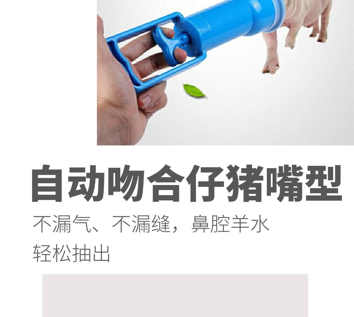 仔猪呼吸机5.jpg