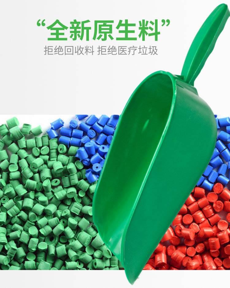 塑料料铲4.jpg