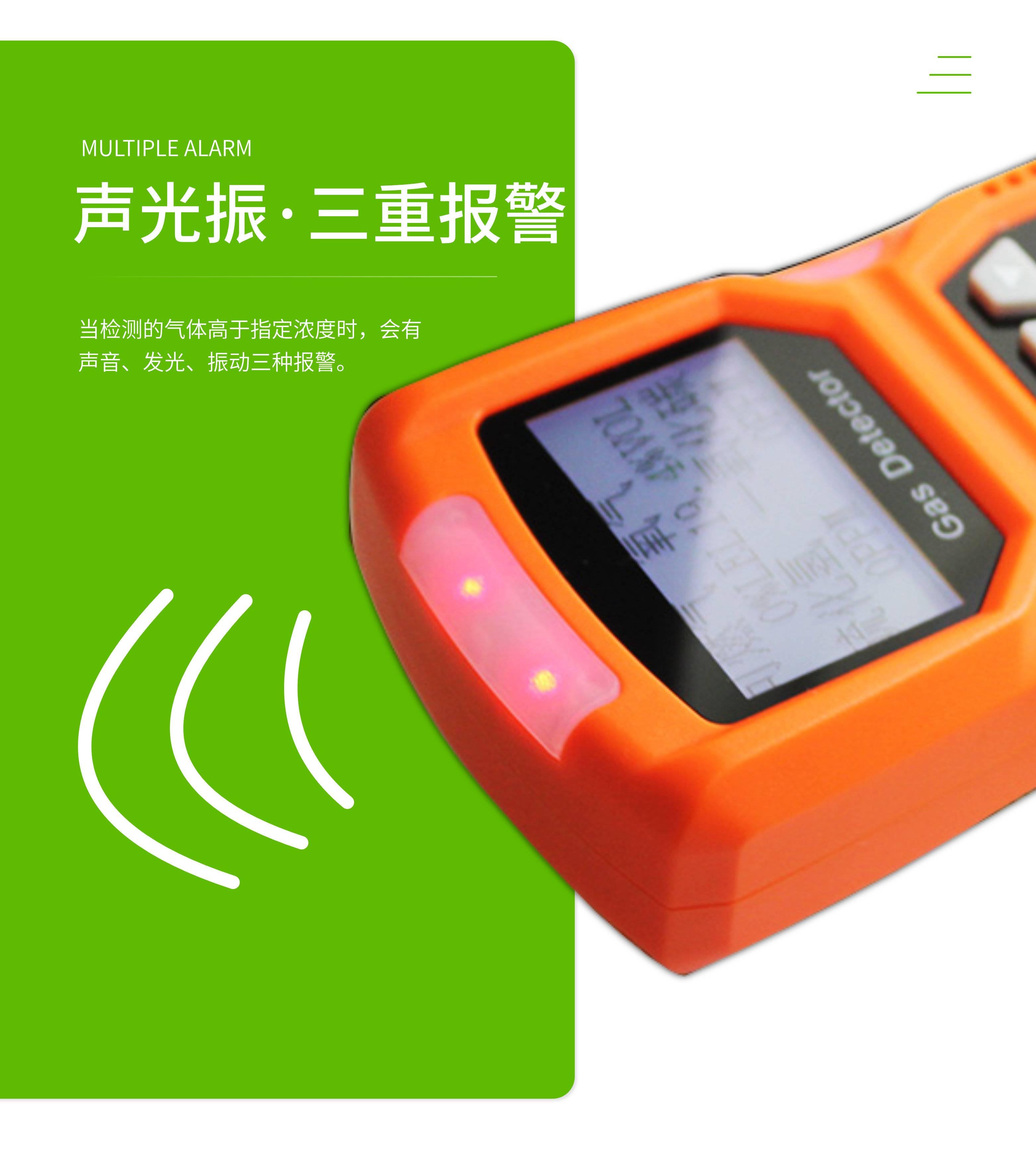 氨气检测仪4.jpg