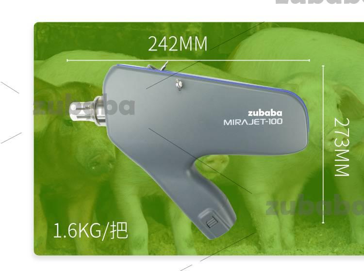 MIRAJET 100电动无针注射器 MIRACLESCOPE兽用连续注射器 育肥舍 分娩舍 保育舍 进口注射器